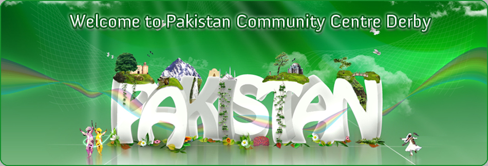 pakistan-community-centre